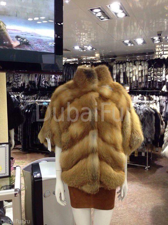 Купить Шубу В Эмиратах